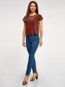 Блузка из искусственной замши с декором из металлических страз oodji для женщины (красный), 11411115/45622/4900N