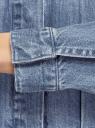 Куртка джинсовая на кнопках oodji #SECTION_NAME# (синий), 11109040/42559/7500W - вид 5