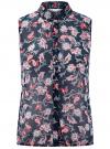 Топ из струящейся ткани с рубашечным воротником oodji #SECTION_NAME# (синий), 14903001B/42816/7940E