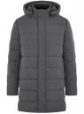 Куртка удлиненная с капюшоном oodji #SECTION_NAME# (серый), 1L113003M/49541N/2500M