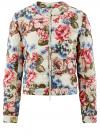 Куртка стеганая с круглым вырезом oodji для женщины (разноцветный), 10203072B/42257/3070F