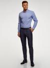 Рубашка базовая приталенная oodji для мужчины (синий), 3B110019M/44425N/7075G - вид 6