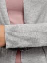 Кардиган без застежки с поясом oodji #SECTION_NAME# (серый), 73212237-1/18715/2000M - вид 5