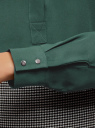 Блузка свободного силуэта с завязками oodji #SECTION_NAME# (зеленый), 21411094B/48854/6E00N - вид 5