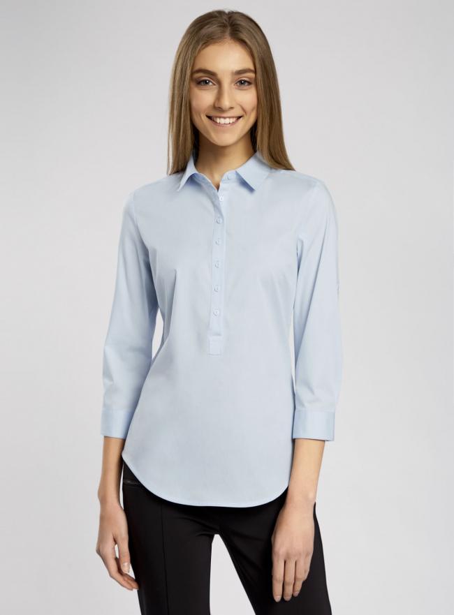 Рубашка базовая прилегающего силуэта с регулируемым рукавом oodji #SECTION_NAME# (синий), 11406016-1/42468/7000N