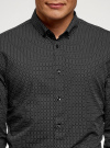 Рубашка базовая приталенная oodji для мужчины (черный), 3B110019M/44425N/2923G - вид 4