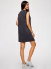 Платье трикотажное с вышивкой на груди oodji #SECTION_NAME# (серый), 14008015-2/46171/2591P - вид 3