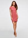 Платье трикотажное с вырезом-лодочкой oodji #SECTION_NAME# (розовый), 14001117-2B/16564/4A00N - вид 2