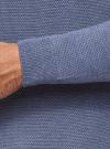 Джемпер базовый с круглым воротом oodji #SECTION_NAME# (синий), 4B112008M/25545N/7500M - вид 5