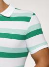 Поло полосатое из ткани пике oodji #SECTION_NAME# (зеленый), 5L412257M/44031N/1062S - вид 5