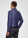 Рубашка хлопковая приталенная oodji #SECTION_NAME# (синий), 3L110313M/47779N/7970O - вид 3