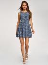 Платье принтованное с бантом на спине oodji для женщины (синий), 11900181/35271/7970F - вид 2