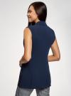 Жилет удлиненный приталенный oodji для женщины (синий), 12300099-4/18600/7900N - вид 3