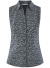 Рубашка базовая без рукавов oodji #SECTION_NAME# (синий), 11405063-4B/45510/7912E