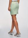 Юбка хлопковая с ремнем oodji #SECTION_NAME# (зеленый), 11600397-2B/32887/6500N - вид 3
