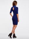 Платье вязаное с вырезом-капелькой на спине oodji #SECTION_NAME# (синий), 63912225/46999/7500N - вид 3