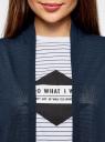 Кардиган легкий без застежки oodji для женщины (синий), 29201001/45723/7900N