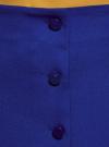 Юбка трапеция с декоративными пуговицами oodji #SECTION_NAME# (синий), 11607011/31291/7500N - вид 5