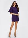 Платье прямого силуэта с воланами на рукавах oodji #SECTION_NAME# (фиолетовый), 14000172B/48033/8800N - вид 6