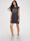 Платье трикотажное с вышивкой на груди oodji #SECTION_NAME# (серый), 14008015-2/46171/2591P - вид 6