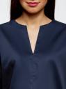 Рубашка хлопковая с V-образным вырезом oodji #SECTION_NAME# (синий), 13K05001/33113/7900N - вид 4