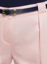 Брюки классические с контрастным ремнем oodji для женщины (розовый), 11705007-1/35319/4000N