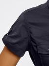 Рубашка базовая с коротким рукавом oodji #SECTION_NAME# (синий), 11402084-5B/45510/7900N - вид 5