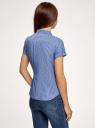 Рубашка хлопковая с коротким рукавом oodji #SECTION_NAME# (синий), 13K01004B/33081/7510S - вид 3