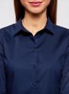 Рубашка базовая из хлопка oodji #SECTION_NAME# (синий), 11403227B/14885/7900N - вид 4