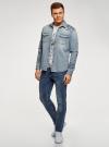 Рубашка джинсовая с нагрудными карманами oodji #SECTION_NAME# (синий), 6L400001M/35771/7500W - вид 6