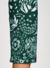 Платье трикотажное с вырезом-капелькой на спине oodji #SECTION_NAME# (зеленый), 24001070-5/15640/6910F - вид 5