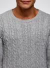 "Джемпер фактурной вязки ""в косичку"" oodji #SECTION_NAME# (серый), 4L105060M/25365N/1223O - вид 4"