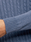 """Свитер вязаный """"в косичку"""" с высоким воротом oodji #SECTION_NAME# (синий), 4L307008M/25255N/7500M - вид 5"""