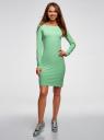 Платье трикотажное облегающего силуэта oodji #SECTION_NAME# (зеленый), 14001183B/46148/6500N - вид 2