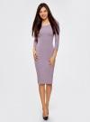 Платье облегающее с вырезом-лодочкой oodji #SECTION_NAME# (фиолетовый), 14017001-6B/47420/8000N - вид 2