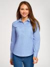 Рубашка базовая с нагрудными карманами oodji #SECTION_NAME# (синий), 11403222B/42468/7510G - вид 2