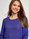Блузка свободного силуэта с вырезом-капелькой на спине oodji #SECTION_NAME# (фиолетовый), 11411129/45192/7500N - вид 4