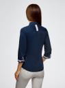 Блузка хлопковая с рукавом 3/4 oodji для женщины (синий), 13K03005B/26357/7910B