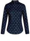 Рубашка базовая из хлопка oodji #SECTION_NAME# (синий), 11403227B/14885/7912Q
