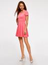 Платье приталенное с V-образным вырезом на спине oodji #SECTION_NAME# (розовый), 14011034B/42588/4D00N - вид 6