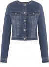 Куртка джинсовая без воротника oodji #SECTION_NAME# (синий), 11109003-2B/46785/7500W