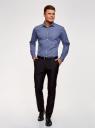Рубашка хлопковая принтованная oodji #SECTION_NAME# (синий), 3L110326M/19370N/7975G - вид 6