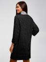 Кардиган без застежки с накладными карманами oodji для женщины (черный), 63203131/48518/2900N