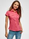 Рубашка базовая с коротким рукавом oodji для женщины (розовый), 11402084-5B/45510/4D00N
