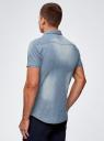 Рубашка джинсовая приталенная oodji #SECTION_NAME# (синий), 6L510000M/35771/7500W - вид 3