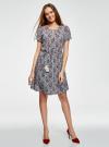 Платье с вырезом-капелькой и поясом на резинке oodji #SECTION_NAME# (синий), 11913043/46633/7049E - вид 2