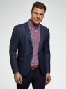 Пиджак приталенный на пуговице oodji для мужчины (синий), 2L420259M/49147N/7975O
