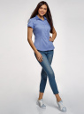 Рубашка хлопковая с коротким рукавом oodji #SECTION_NAME# (синий), 13K01004-1B/14885/7001N - вид 6