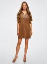 Платье из искусственной замши с декором из металлических страз oodji #SECTION_NAME# (коричневый), 18L01001/45622/3700N - вид 2