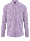 Рубашка extra slim в мелкую клетку oodji #SECTION_NAME# (фиолетовый), 3B140003M/39767N/8010C